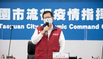 桃市府逐步放寬場所及活動限制 樂齡中心、長青學苑有條件復課   台灣好新聞 TaiwanHot.net