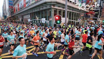 【天氣預測】馬拉松周日舉行 天文台料氣溫最高25度有微雨 - 香港經濟日報 - TOPick - 新聞 - 社會