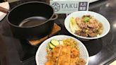 小鍋也有大容量 輕量鑄鐵「樂炊鍋」攻占小家庭餐桌 - 工商時報