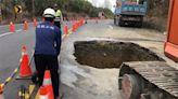 南化聯通管又破漏水 水公司急關閉:未影響民生用水