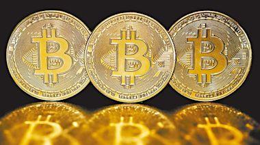Bitcoin再破4萬美元 摩通:未來會出現熊市 | 蘋果日報