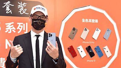 台灣大iPhone 13線上開賣會氣氛爆棚 總座林之晨加碼逾40萬大禮