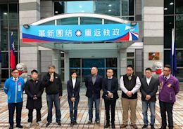 【Yahoo論壇/葉慶元】國民黨再起 找回為民主自由奮鬥的創黨精神