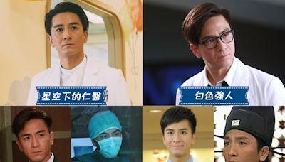 《星空下的仁醫》馬國明演醫生紀錄再刷新 從演22年竟然至少做過14次!