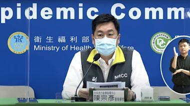 陳宗彥:雙北疫情仍嚴峻 新北熱區加速設置篩檢站