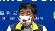 陳時中:若新北疫情未控制 不排除全國重回3級警戒|鏡週刊