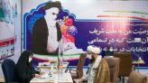 Iran Registers Presidential Candidates, Raisi Seen Running
