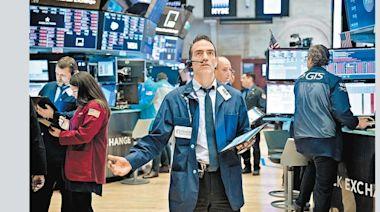 美幣策未露真身 慎防股市頻變臉
