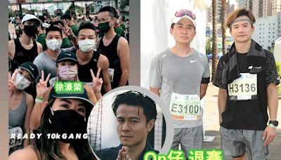 馬拉松丨On仔因病退賽 當奴跑輸新丁張繼聰唔忿氣:唔同佢玩