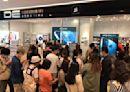 新竹人超會買!遠東巨城周年慶首日業績衝4.3億