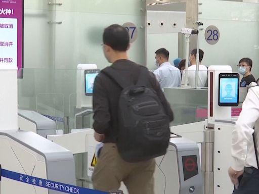 內地收緊防疫措施 進入深圳機場須示病毒檢測陰性證明