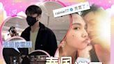 終於團聚!李榮浩衝返上海迎接老婆 楊丞琳:見面了