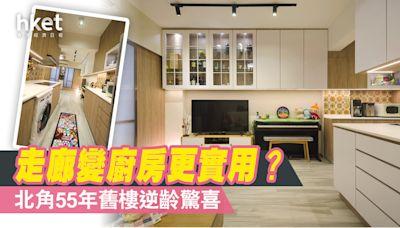 【裝修設計】426呎舊樓變700呎實用! 北角春秧街特色單位轉換廚廁連眼鏡房間隔呈現完美北歐風 - 香港經濟日報 - 地產站 - 家居生活 - 裝修設計