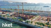 投資理財周刊 - 【大行唱好】中海外把握中港住屋剛需 升勢未盡仍可追 - 香港經濟日報 - 投資頻道 - 即時行情 - D210120