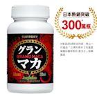 日本SUNTORY三得利 御瑪卡【精胺酸+鋅】30日份(120顆)【全新瓶裝】