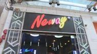 Neway關聯公司遭申請清盤
