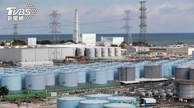 快訊/日本擬排核廢水 韓國濟州島業者提損害賠償訴訟