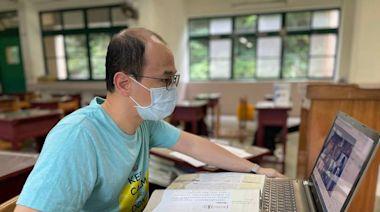 基隆教育處提供線上志願選填輔導 幫國中畢業生找合適學校