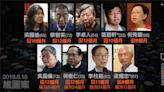 818 維園案判決給台灣人的啟示是什麼 | 呂秋遠 | 立場新聞