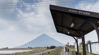 JR日本最南端的車站 鹿兒島指宿市 西大山站 | 蕃新聞