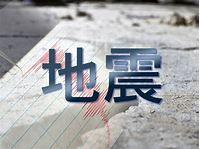 Image courtesy of news.rthk.hk