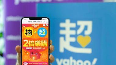 Yahoo超級商城12週年慶天天祭88%超贈點!母親節必搶爆品、精省攻略大公開