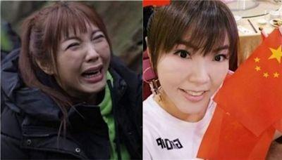 劉樂妍被欠薪!「共產黨會救我」拒賣台灣房子 網看全笑歪