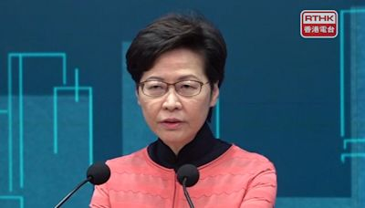 林鄭月娥今日從四川出發往陝西 將訪全運會運動員村