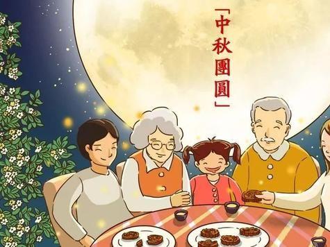 中秋節的這些傳統文化習俗,一定要告訴孩子!轉給家長