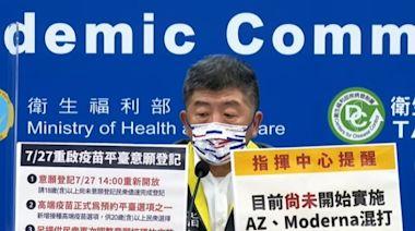 7/27起疫苗預約平台重新開放意願登記 20歲以上可選高端 | 台灣英文新聞 | 2021-07-27 14:54:00