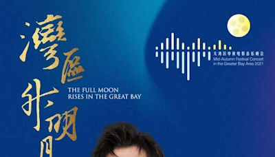 常石磊帶來《灣》:能夠流傳下來的歌寫滿了青春