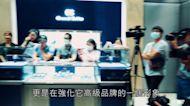 【錶壇焦點】登高望遠!GRAND SEIKO 全台首間旗艦專賣店進駐台北101|鏡錶誌