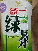 Image courtesy of zhidao.baidu.com