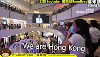 東京奧運/張家朗奪金播「中國國歌」! 港人噓爆1男被補