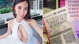 女星開心兌中200元發票 超商抵消費結果糗翻了!粉絲不意外:本人無誤 | 蘋果新聞網 | 蘋果日報