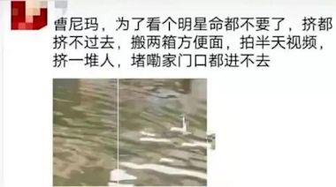 韓紅王一博,劉天仙,娜扎,林峰吳千語,張凌赫翟瀟聞 爆料回復帖