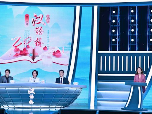 """第二十屆""""漢語橋""""世界大學生中文比賽大洲突圍賽舉行 全球30位選手會聚雲端_中國網"""