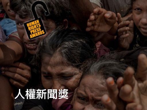 香港電台奪人權新聞6獎 蔡玉玲獲大獎 港台拒領