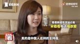 福原愛離婚後首受訪 15分鐘哽咽謝:能活到今天,是中國人這樣地支持我