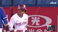 07/27 富邦 VS 樂天 一局下,花賢李宗賢面對不規則彈跳的滾地球,成功將球接住快傳一壘