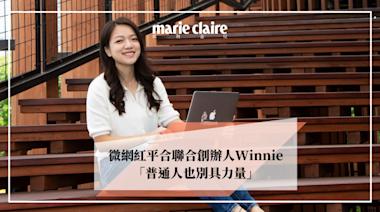 【創業故事】微網紅平合聯合創辦人Winnie 登上福布斯排行榜、曾在Google工作