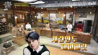 BTS防彈少年團JIMIN最愛的蛋餃在家就能做?!5分鐘就能上桌