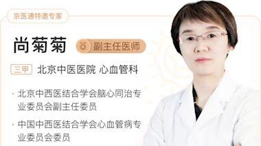 「中醫小知識」中醫治療高血壓,6個穴位教你降壓