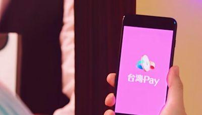 台灣Pay綁定五倍券,加碼方案特別多?如何操作、各家優惠一次看|數位時代 BusinessNext