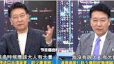 趙少康要中國「大人有大量」 苦苓酸:那就是小人在求饒囉? | 政治 | 新頭殼 Newtalk