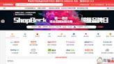 ShopBack 現金回饋網:網購族必備!購物、美食外送、旅遊等項目通通有,現金回饋實際提領、累計無上限