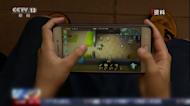 中國推「遊戲沉迷舉報平台」! 網嘲諷:電玩界紅衛兵