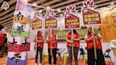 南華大學越南專班生涉違法打工 教育部啟動專案調查 - 工商時報