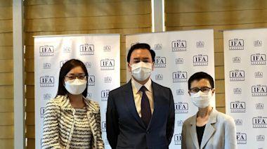 投資基金公會:最少二百隻香港註冊產品已達理財通資格 - RTHK