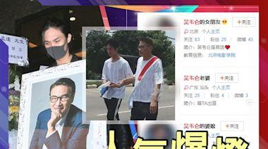 吳孟達19歲兒子受網絡欺凌後爆紅 網友爭認做老婆!